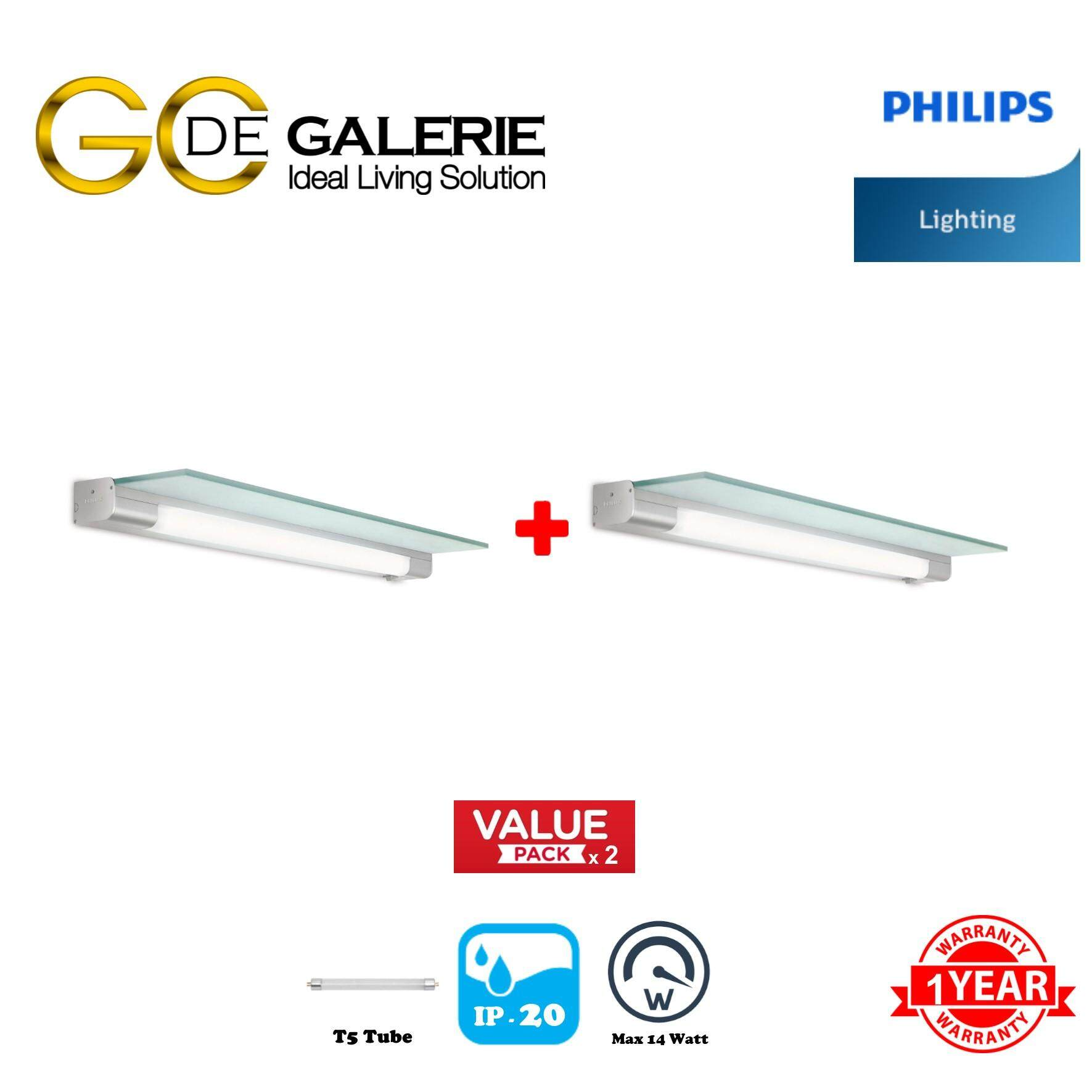 WALL LIGHT PHILIPS 38104 GREY 1x14W (2 PACK)
