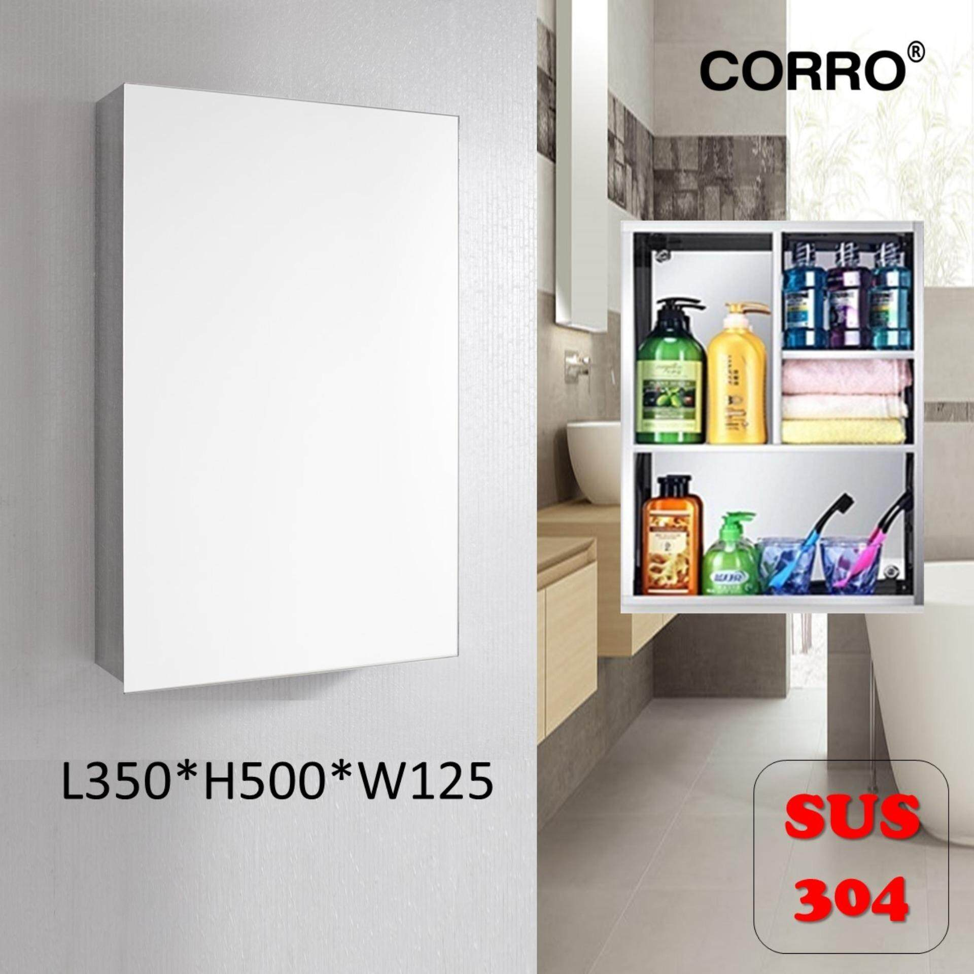 CORRO SUS304 Stainless Steel Bathroom Mirror Cabinet-(350x550mm)