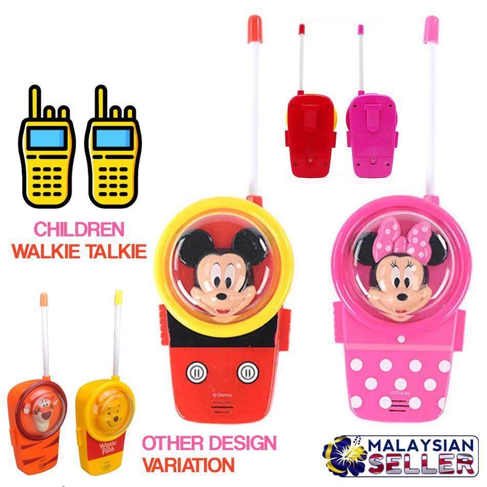 idrop Children's Walkie Talkie Communication Toy