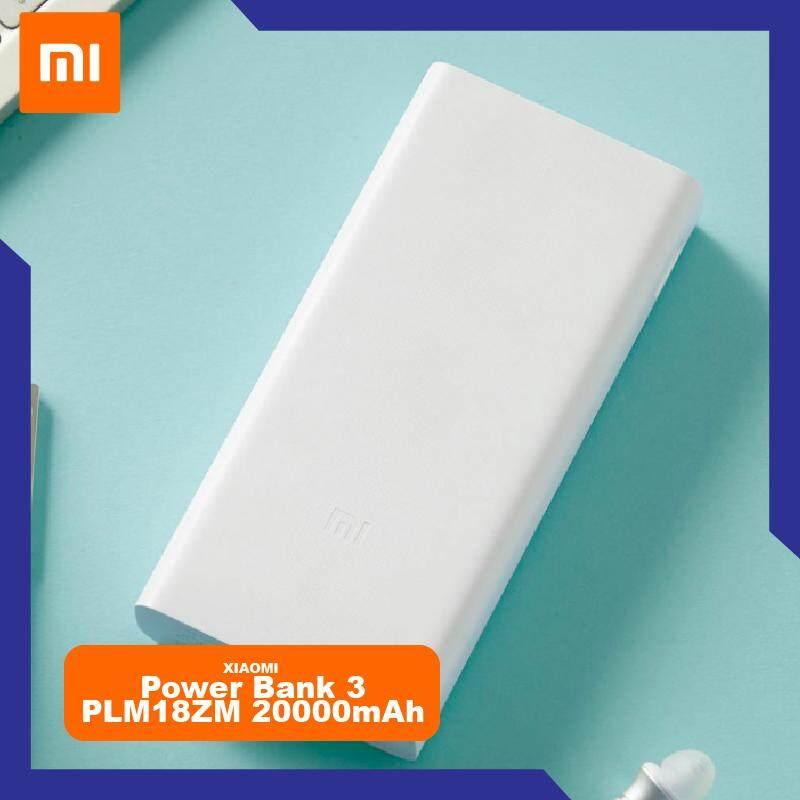 [#Original] Xiaomi Mi PowerBank 20000mAh 3 Power Bank Fast Charge 18W [Model PLM18ZM] [Validation code]