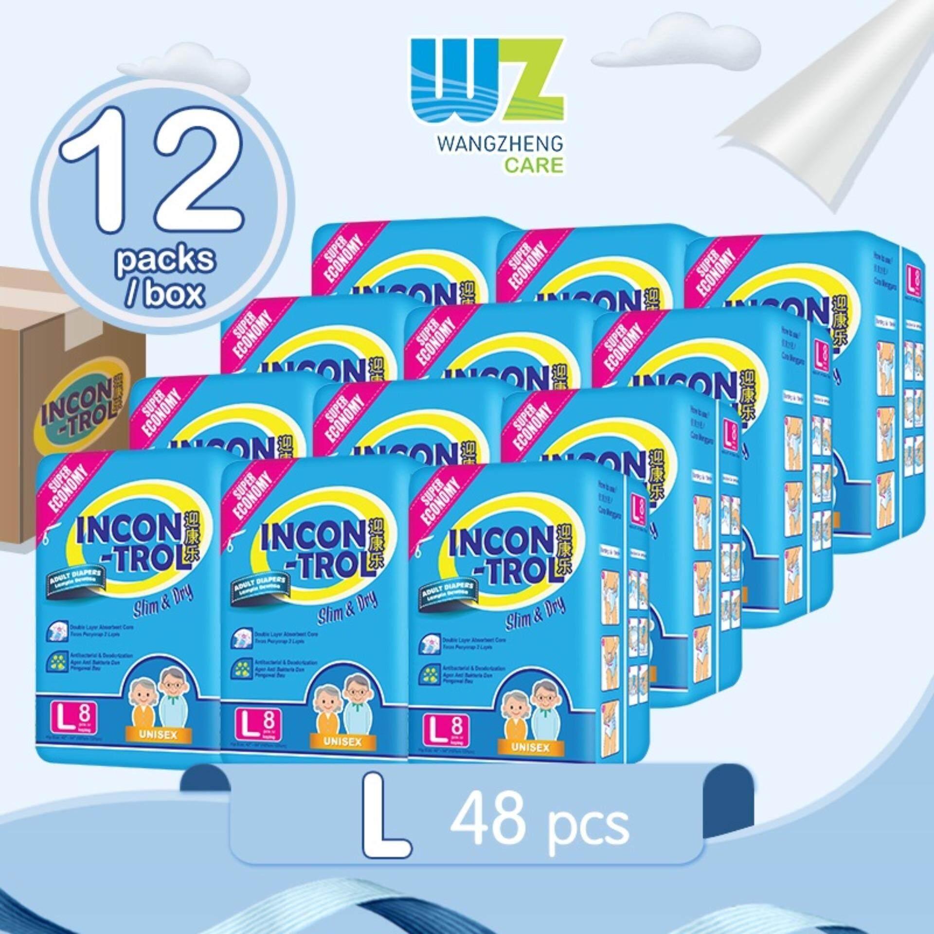 (Buatan Malaysia) Incontrol Adult Tape Diapers L8 x 12 Packs [WangZheng CARE]
