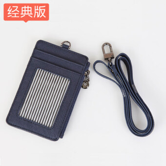 FROMb Korean work brand men and women transparent badge work card Bus card sets document sets lanyard leather card sets (Dark blue [classic version])