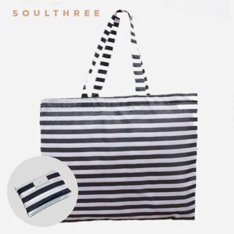 H&M Portable Foldable Zebra Stripe Eco shopping Bag