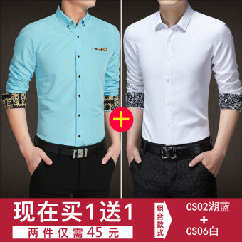 Korean-style men long-sleeved Slim fit Plus-sized shirt solid color shirt (CS02 sky blue + CS06 white version1) (CS02 sky blue + CS06 white version1)