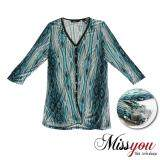 MISS YOU PLUS SIZE Three Quarter Sleeve Cardigan with Piping MY700002 (Turquoise)