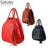 SoKaNo Trendz 4 Way Premium PU Leather Bag Handbeg Wanita - Red