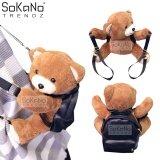 SoKaNo Trendz Bear Design SKN747 Double Strap Backpack