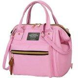 SoKaNo Trendz Japanese Style SKN614 Square Shaped 3 Way Mini Backpack- Pink