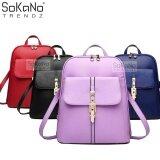 SoKaNo Trendz Korean Style PU Leather 318 Backpack Handbeg Wanita- Light Purple