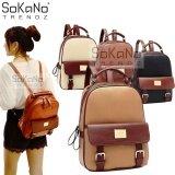 SoKaNo Trendz Korean Style SKN731 PU Leather Backpack Kahki (Free Key Chain)