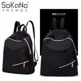 SoKaNo Trendz Korean Style SKN761 Nylon Backpack - Black