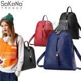 SoKaNo Trendz SKN741 Premium PU Leather Backpack Handbeg Wanita- Blue