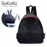 SoKaNo Trendz SKN760 Nylon Backpack