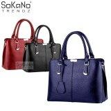 SoKaNo Trendz SKN802 Premium PU Leather Bag Handbeg Wanita- Blue