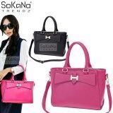 SoKaNo Trendz SKN807 Big Bow Design Premium PU Leather Bag Handbeg Wanita- Rose Red