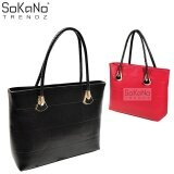 SoKaNo Trendz SKN808 Large Capacity Premium PU Leather Bag Handbeg Wanita- Black