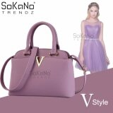 SoKaNo Trendz SKN840 V Style Korean Style Elegant Shoulder PU Leather Tote Bag Handbeg Wanita- Purple