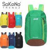 SoKaNo Trendz XM Korean Style Sport Travel Hiking Backpack 10L - Green