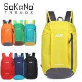 SoKaNo Trendz XM Korean Style Sport Travel Hiking Backpack 10L - Yellow