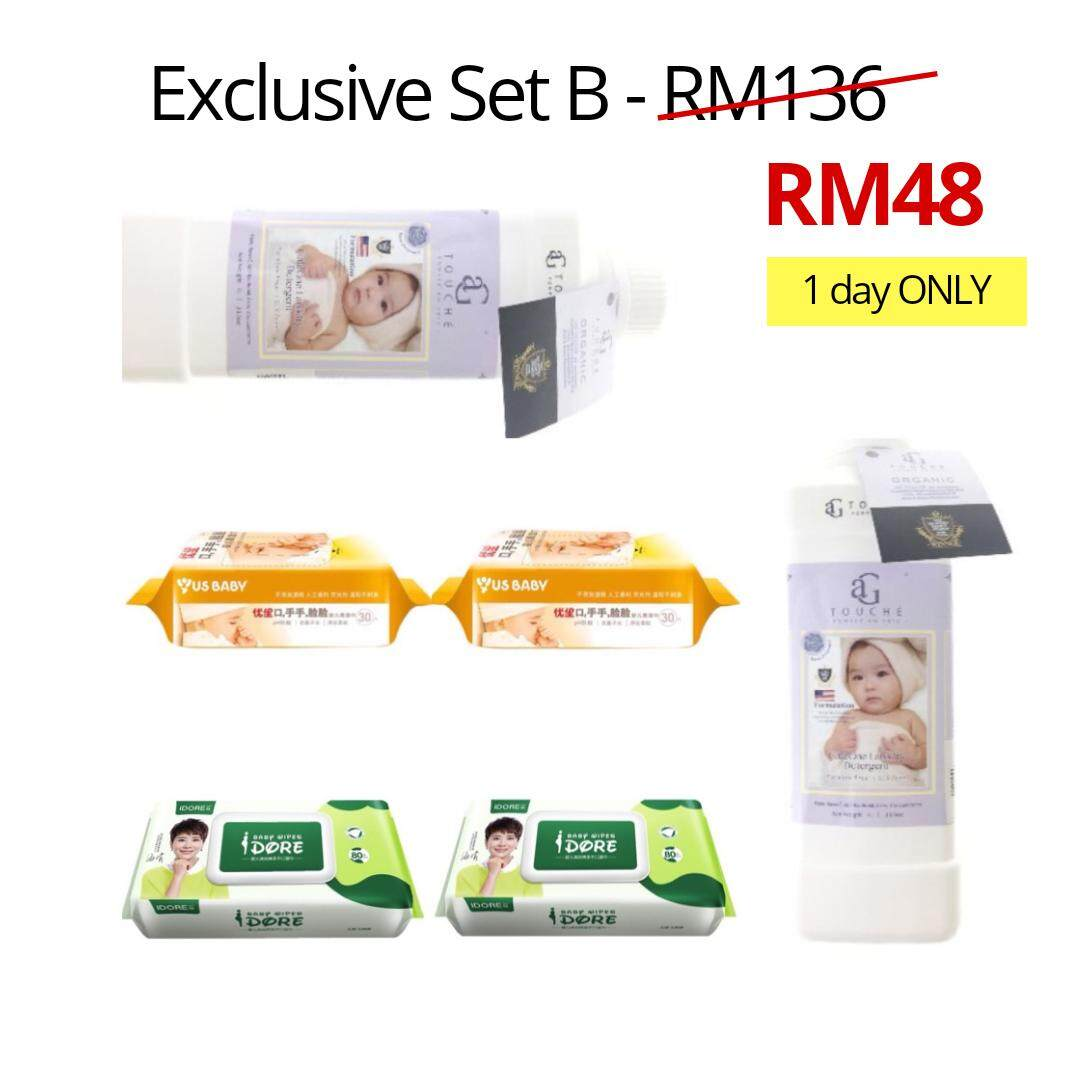 Laundry Baby Wipes Exclusive Set B