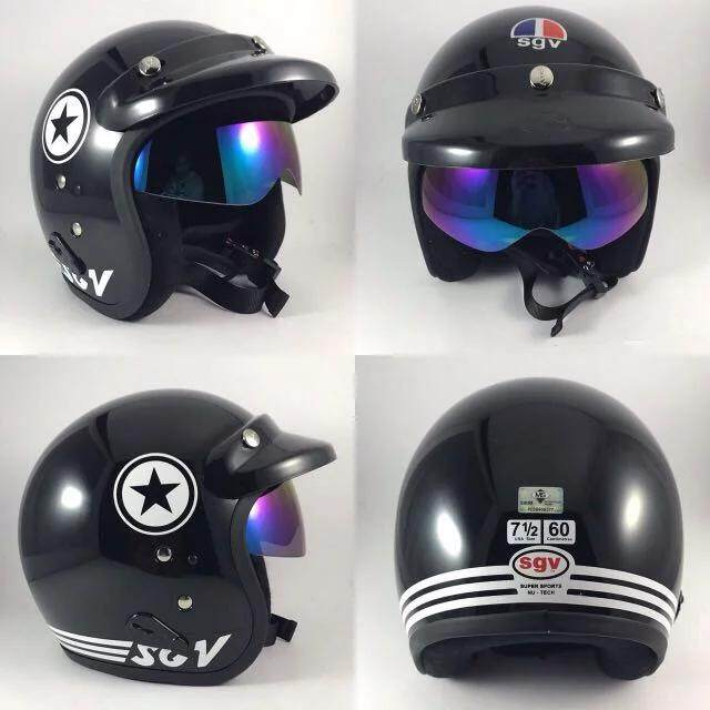 Original SGV Star Helmet