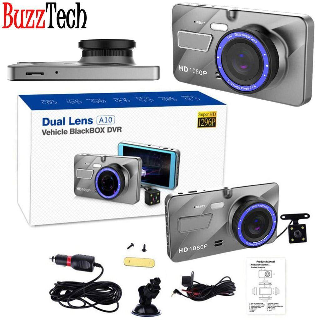 BuzzTech Full HD 1080P Dual Lens Vehicle Car Recorder Camera HD Wide View Angle