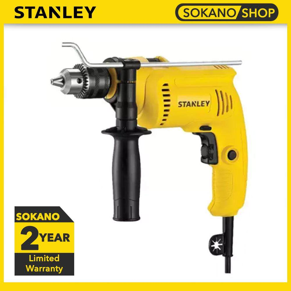 STANLEY SDH600KV 13MM Impact Drill Value Pack With 13PCS Standard Accessories 550W