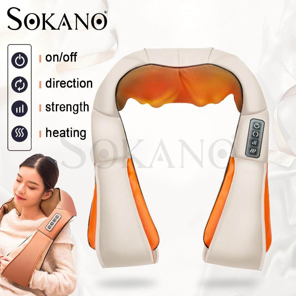 SOKANO 4D Massager Neck Kneading Multifunction Electrical Back & Neck Shoulder Massager With Infrared Heating Mesin Urut For Mother Day Gift For Her Hadiah