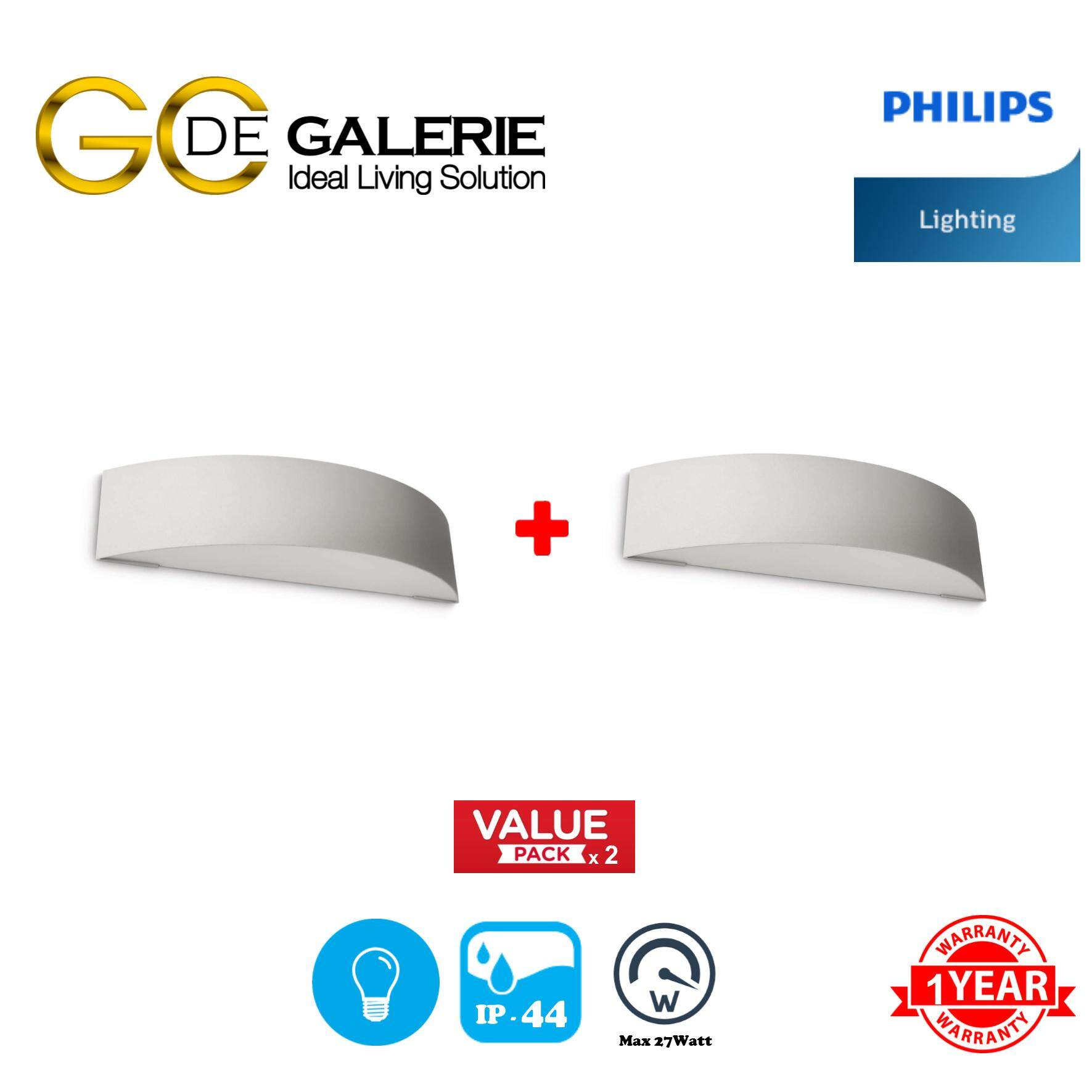 WALL LIGHT OUTDOOR PHILIPS 17130/87/46 EWP300 LGY 1x27W (2 PACK)