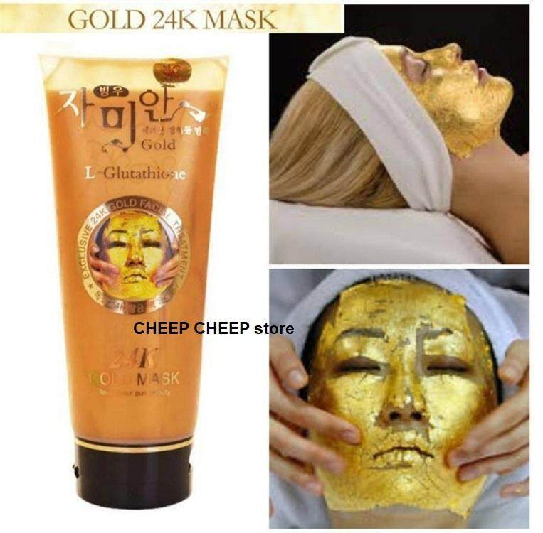 Pack of 2 (220gx2) 24K Gold Mask Whitening and Anti-Ageing Treatment L-Glutathione