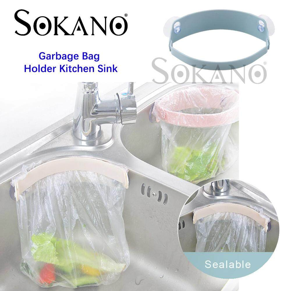 SOKANO Garbage Collector Rack Rubbish Bag Holder Sink Use Kitchen Use Garbage Bag Holder