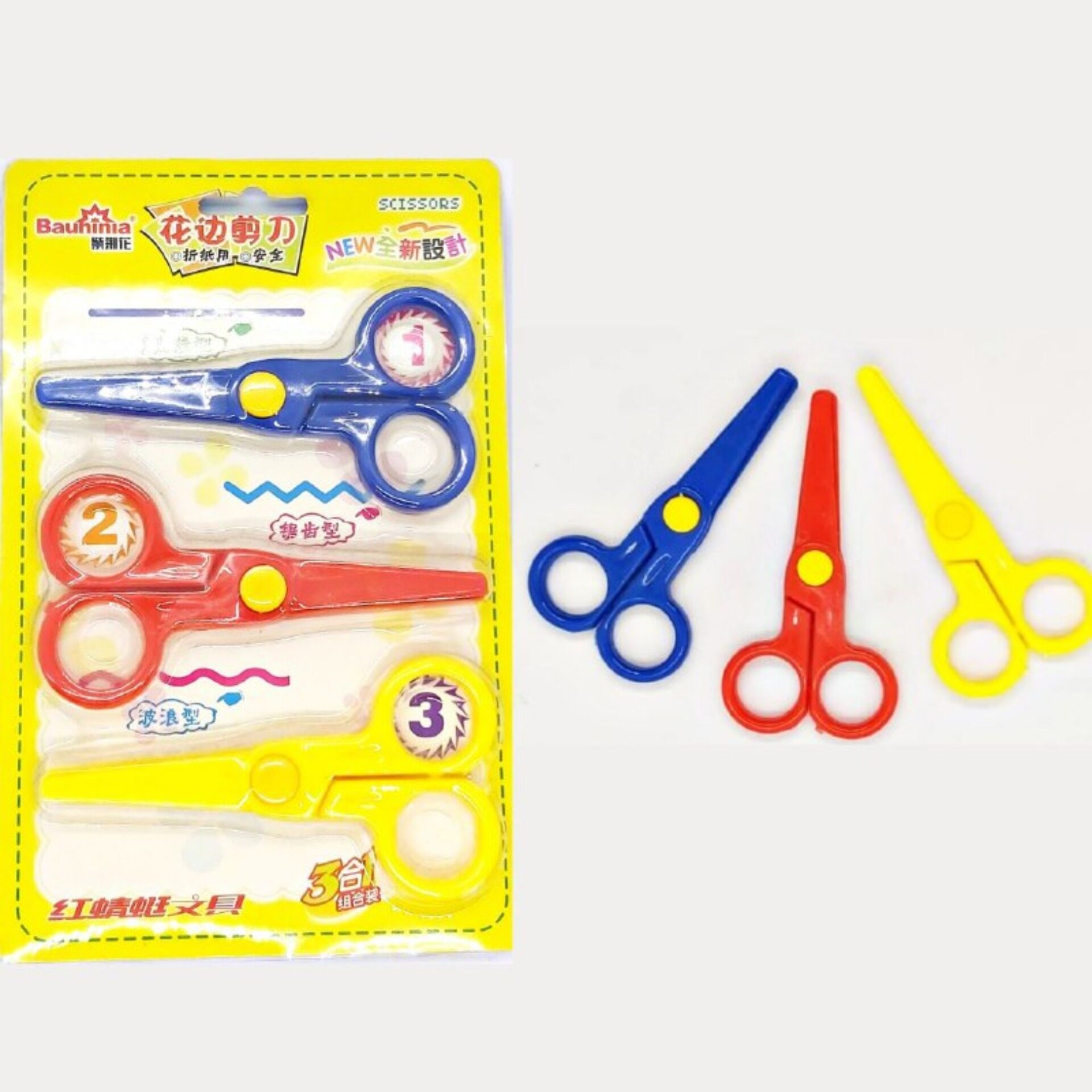 Kids Art Scissors