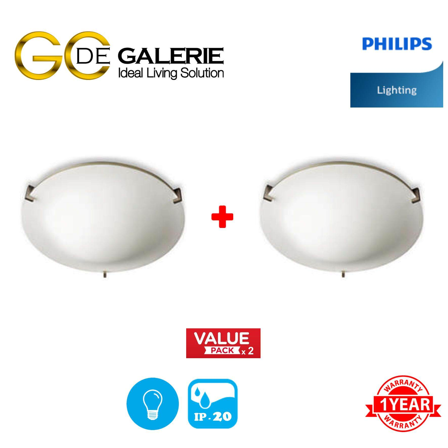 CEILING LIGHT PHILIPS 32400/17 QCG303 NL 2X60W (2 PACK)
