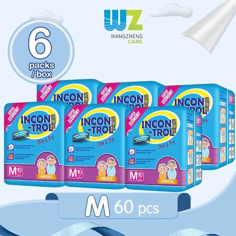 (Buatan Malaysia) Incontrol Adult Tape Diapers M10 x 6 Packs [WangZheng CARE]