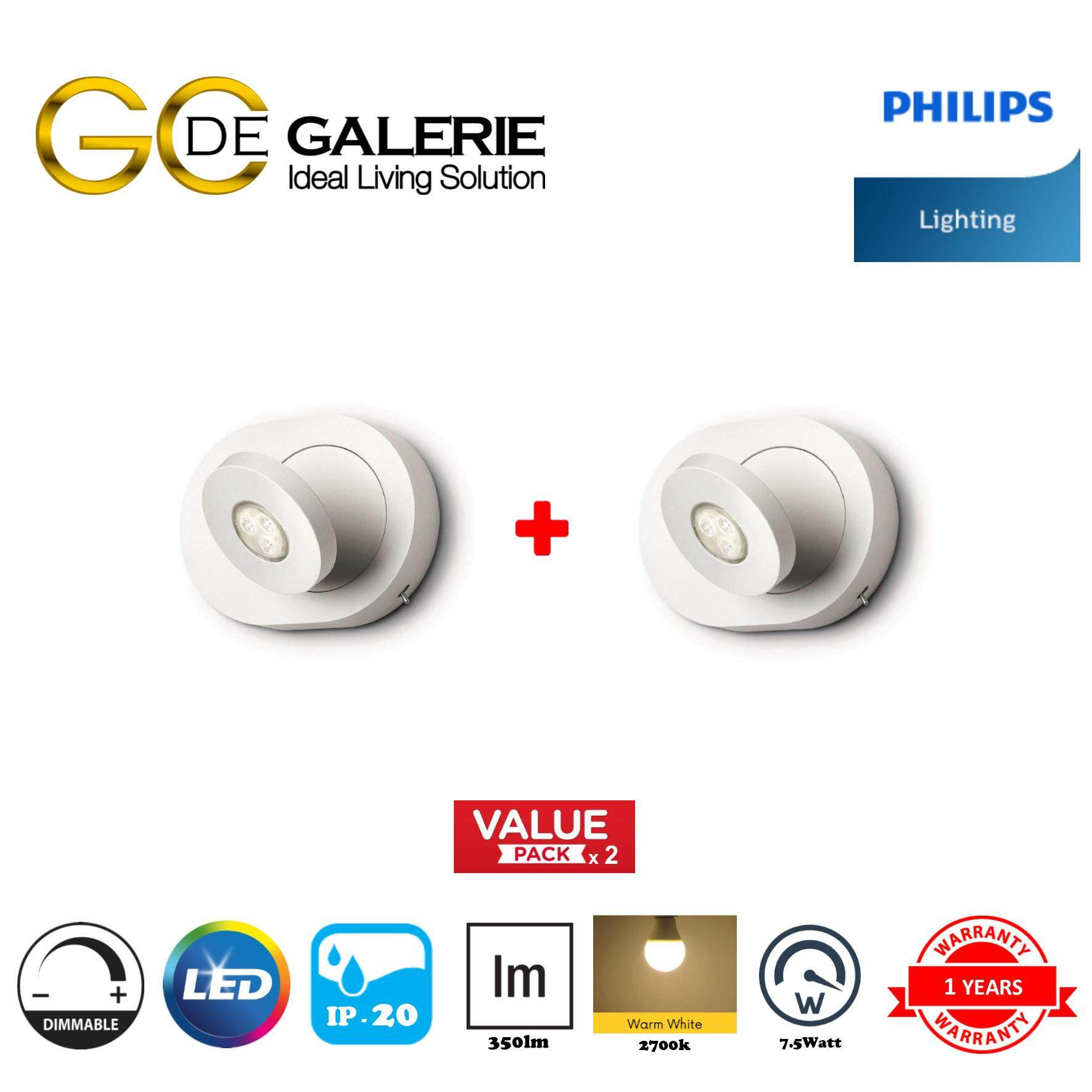 WALL LIGHT LED PHILIPS 69070/1 SCOPE WH 1x5W SELV (2 PACK)