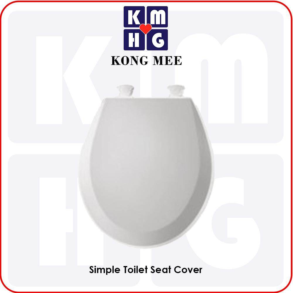 KMHG Brand - Simple Toilet Seat Cover  High Quality Premium Washroom Bathroom Water Closet Jamban Tandas Duduk Mangkuk Home Living Furniture Fixtures Accessories Luxury