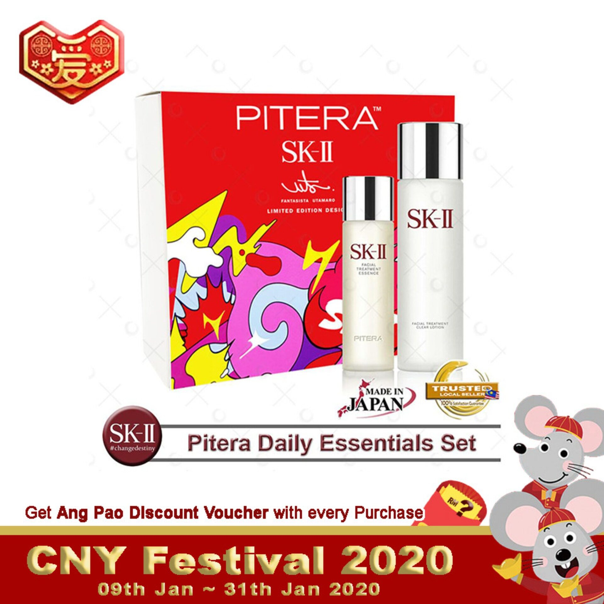 SK-II Pitera Daily Essentials Set with FREE Gift (2 items with Packing Box)