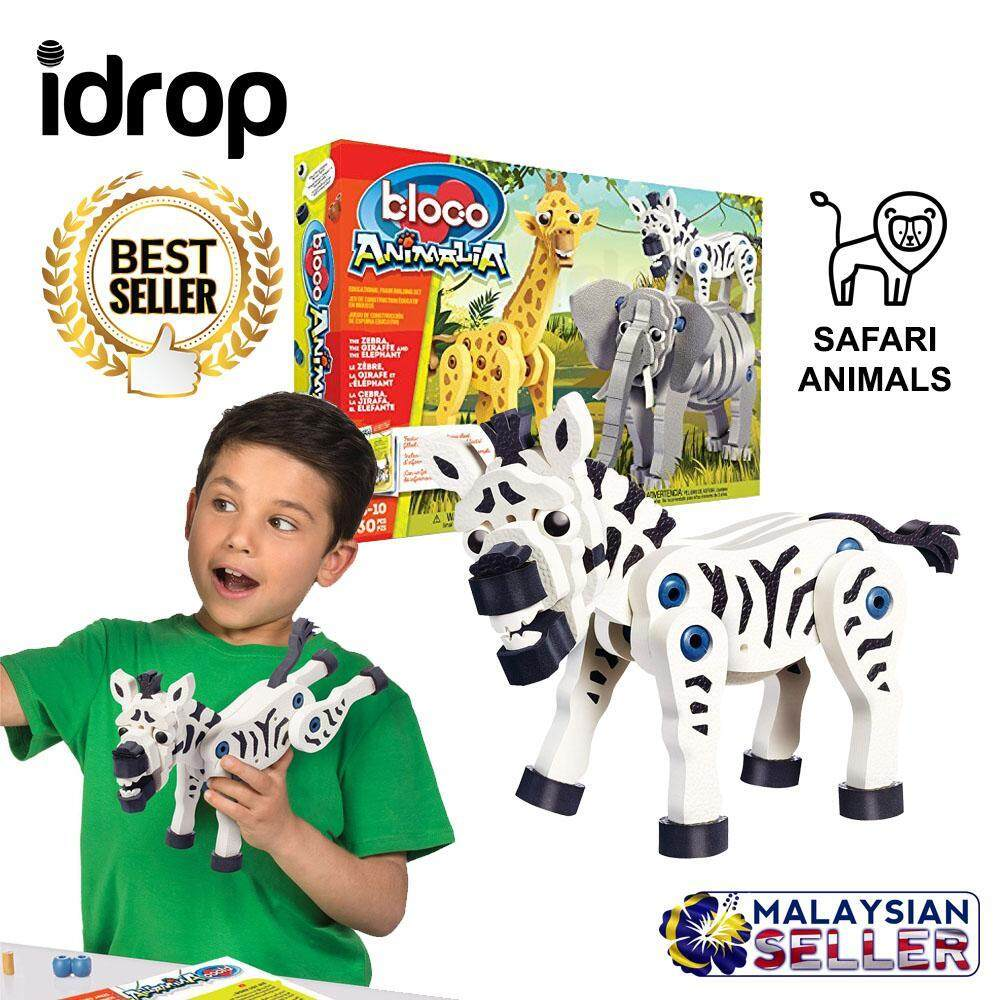 idrop Zebra Wild Safari Animals Foam EVA Building Block Toy Set For Kids And Children -