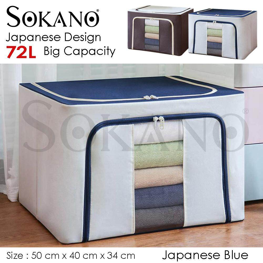 SOKANO 72L Large Capacity Multifunctional Folda... (Blue)