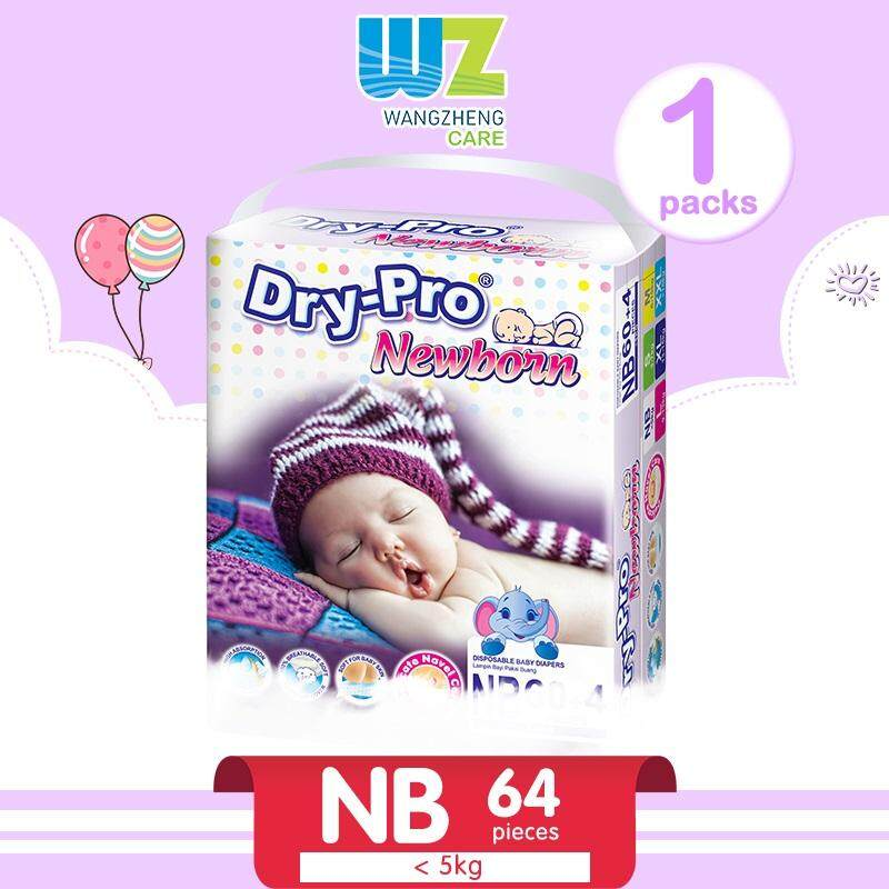 Drypro Baby Tape Diapers NB64 x 1 Pack [WangZheng CARE]
