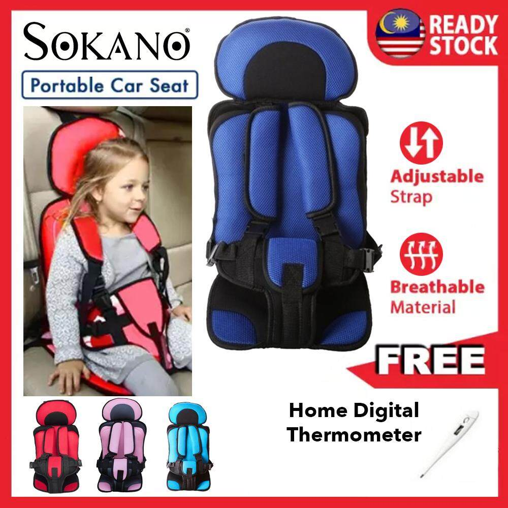 SOKANO Premium Baby Child Kid Safety Car Seat Car Cushion- Blue  (Free Thermometer)