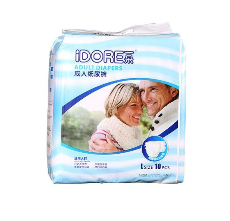 IDORE Premium Wood Pulp Adult Diapers L size ( 10 Pcs )
