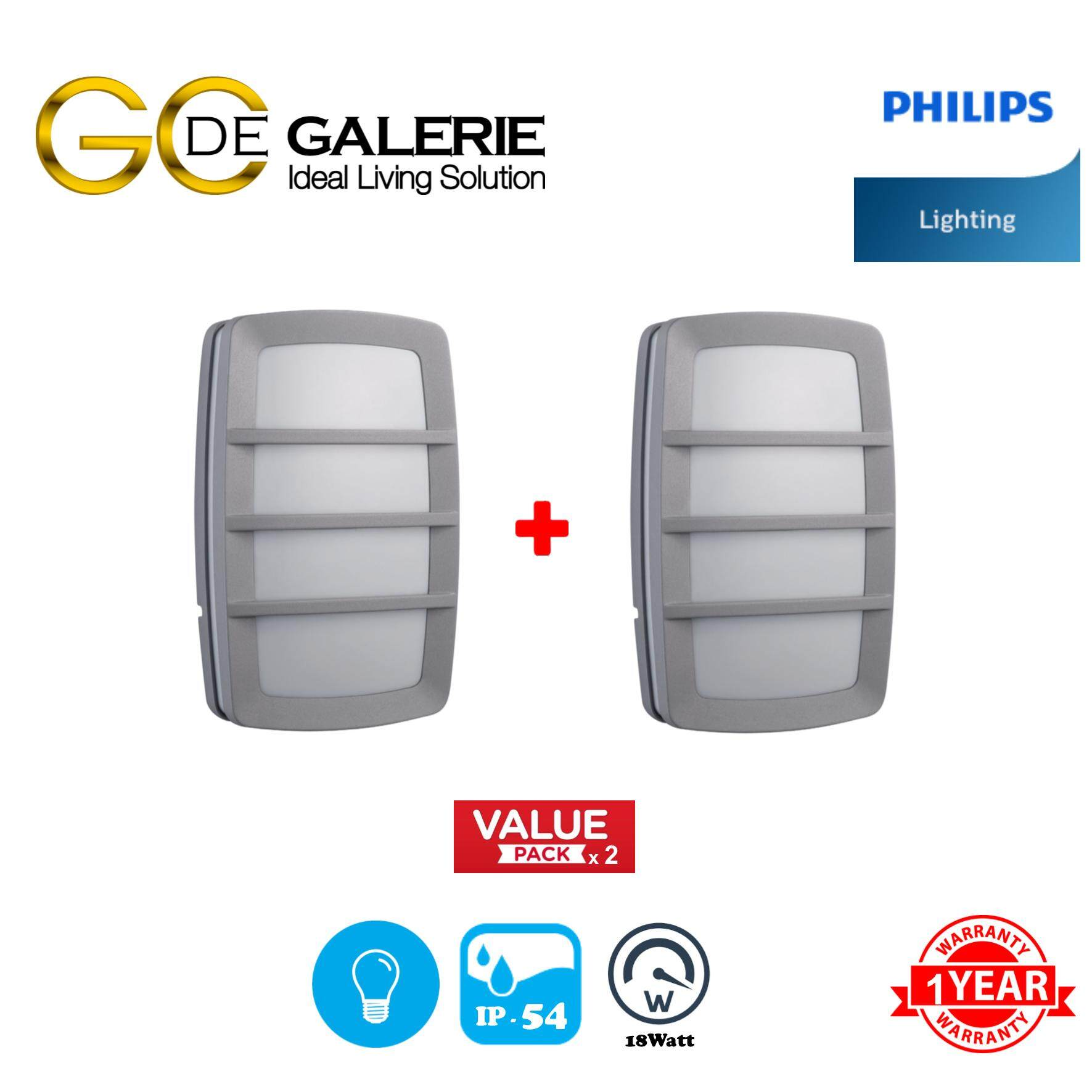 WALL LIGHT PHILIPS 17205 GY 2x18W (2 PACK)