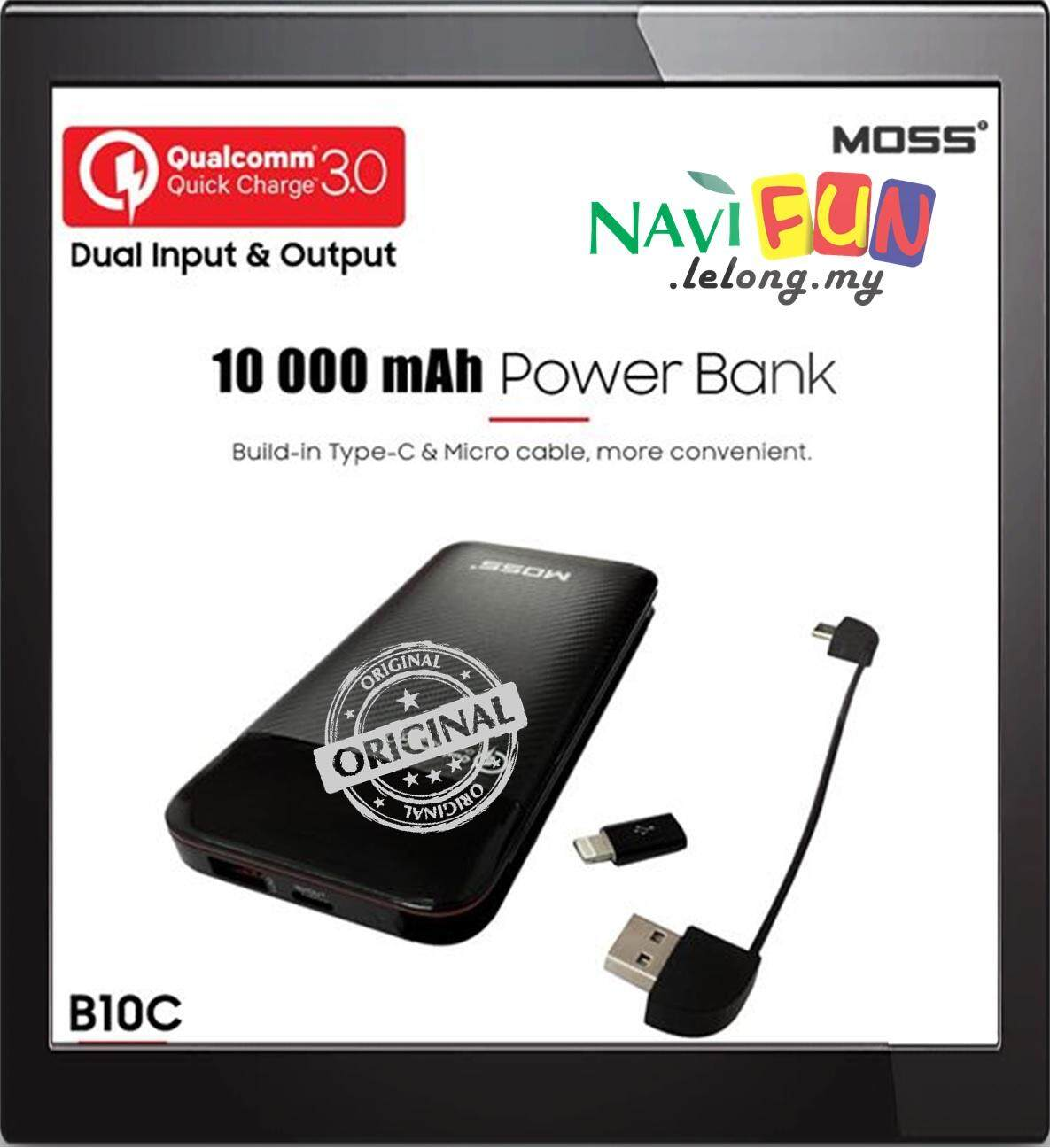 MOSS Quick Charge 3.0 Huawei FCP Power Bank ( 10,000 mAh ) B10C with build in cable [Micro+Micro USB to Lightning converter]