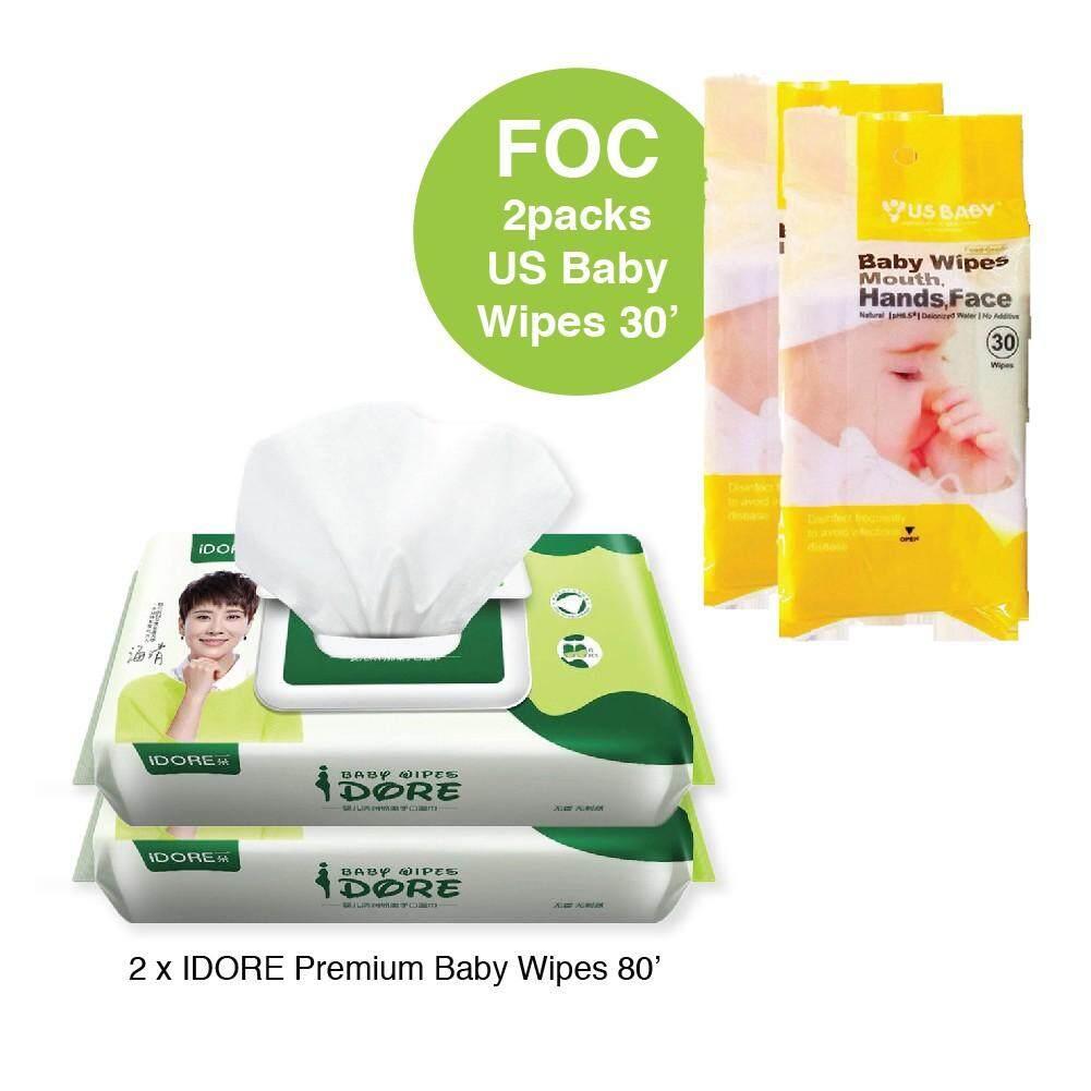 Idore Premium Baby Wipes (80s) + FREE GIFT