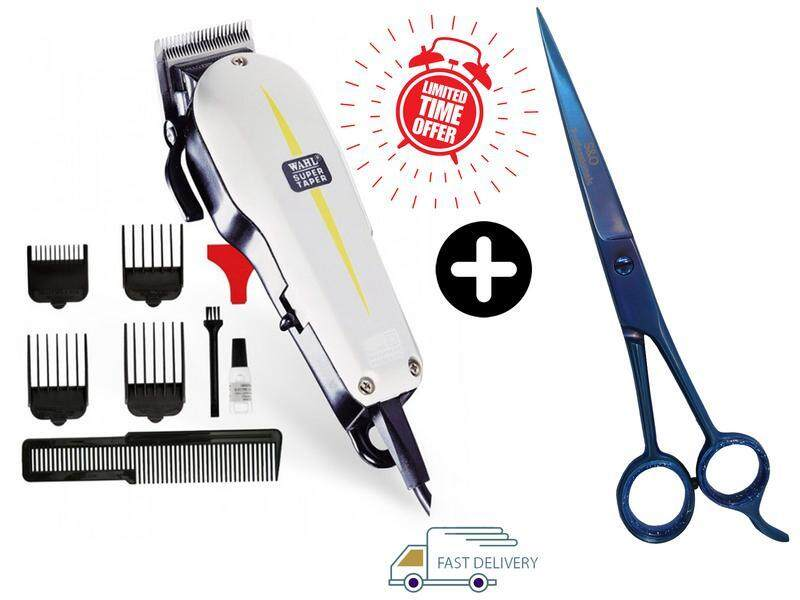Combo Deal - Wahl Super Taper Professional Corded Clipper + 7.5  Professional Hairdressing Scissors Barber Shears Cutting