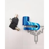 BKP High Quality Motorcycle Disc Lock