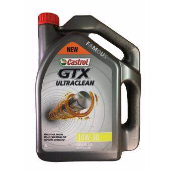 CASTROL GTX ULTRACLEAN 10W30 3L WITH BOSCH OIL FILTER FOR PERODUA