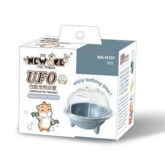 Chubbypetsgarden(R) Hamster Bath House UFO Gray