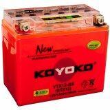 KOYOKO NANOGEL BATTERY YTX12-BS BTX12 12V12AH